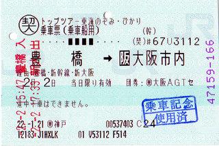 IMG-2222.jpg