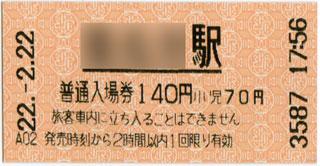 Img-pass.jpg