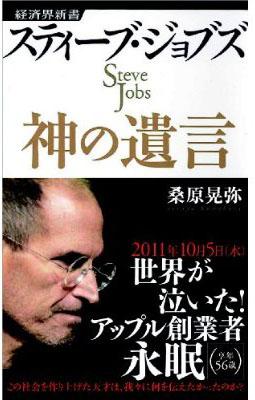 http://puck.jp/mt/eye/kaminoyuigon.jpg